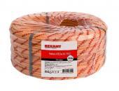 - REXANT Кабель КПСЭнг(А)-FRLS 1x2x0,50мм² 200м (01-4902-1)